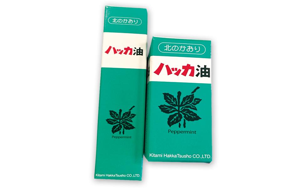 jisakasu02-05