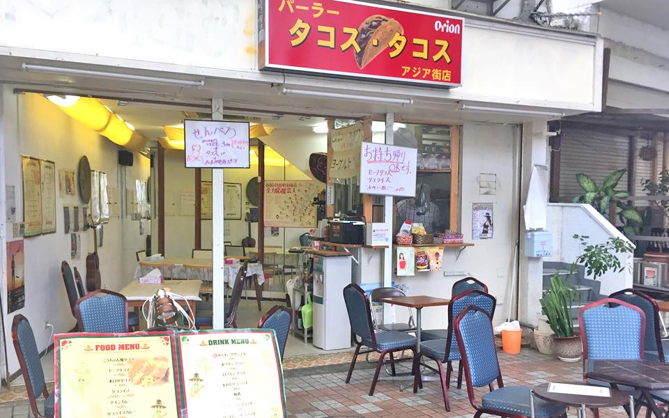 takosutakosu02-1
