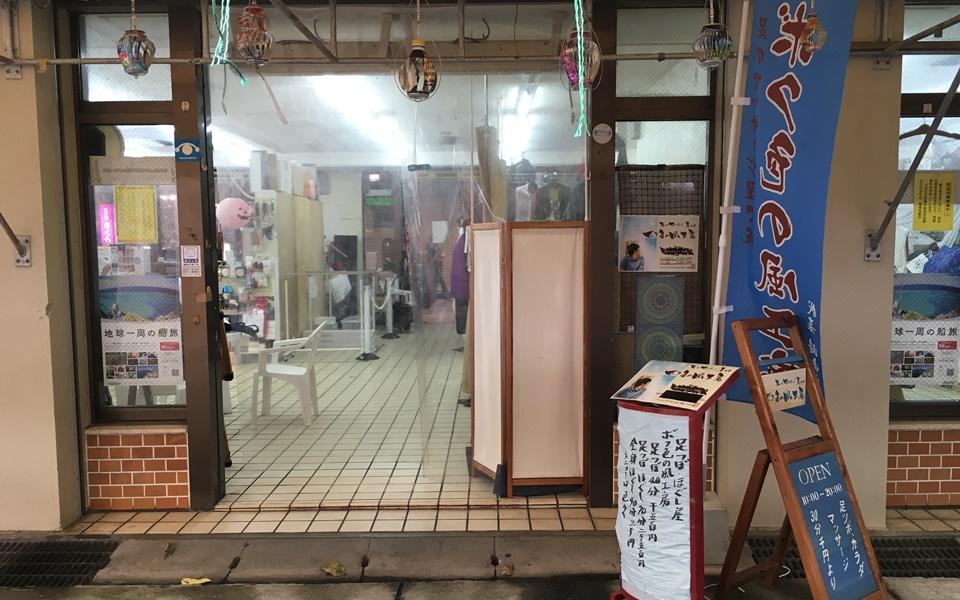 Bokuironokazekoubou_02-01