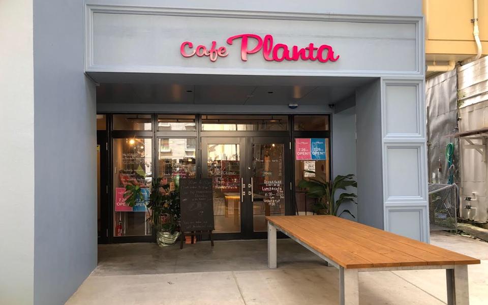 CafePlanta_02-01